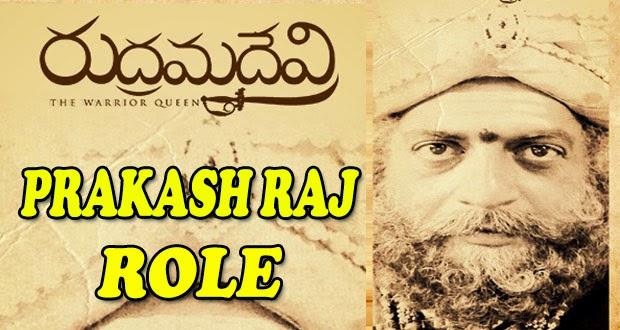 Prakash-Rajs-role-in-Rudhramadevi-revealed-Siva-Devaya