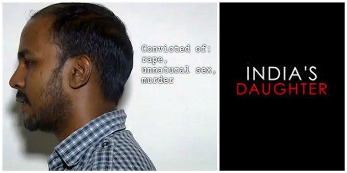 India's daughter | BBC Documentary Delhi Nirbhaya