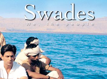 swades-filmymantra