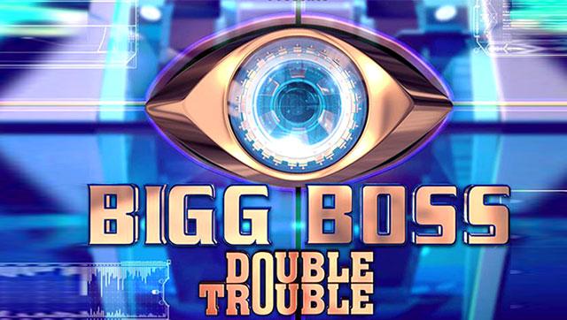 bigg-boss-logo