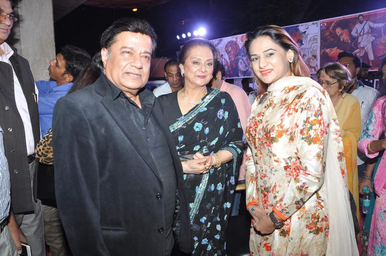 Saira Banu inaugurates the exhibition of Dilip Kumar
