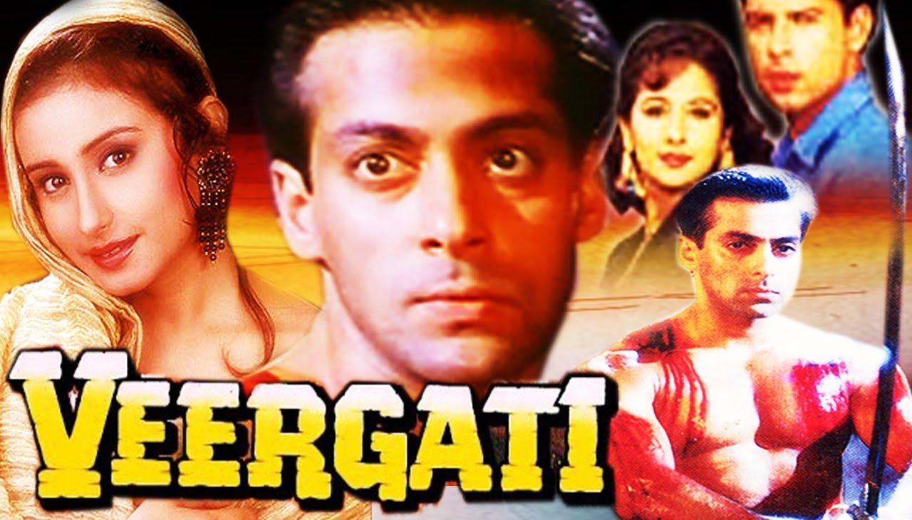 Salman khan veergati full bollywood movie hd youtube.