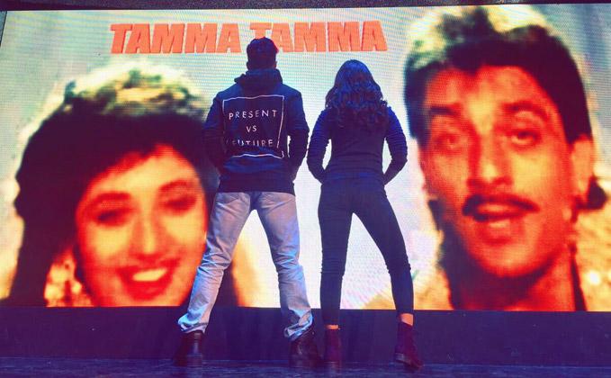 Tamma Cover