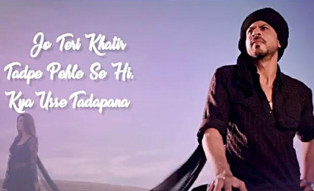 Shah Rukh Khan Releases The Romantic O Zaalima Teaser Bollywood