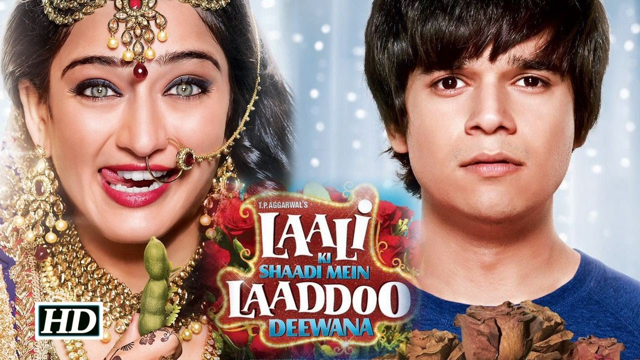 Laali Ki shaadi Mein Laddoo Deewana Movie Trailer