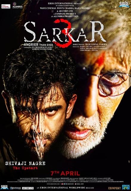 Sarkar 3 motion poster