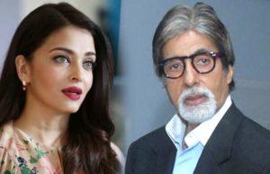 """अमिताभ बच्चन ने अपनी बहु ऐश्वर्या से कहा """"आराध्या की तरह बिहेव मत करो"""""""