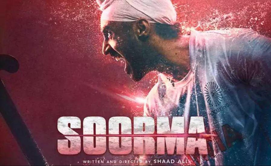 New Hindi Movei 2018 2019 Bolliwood: 10 Most Anticipated Bollywood Biopic Movies Of 2018