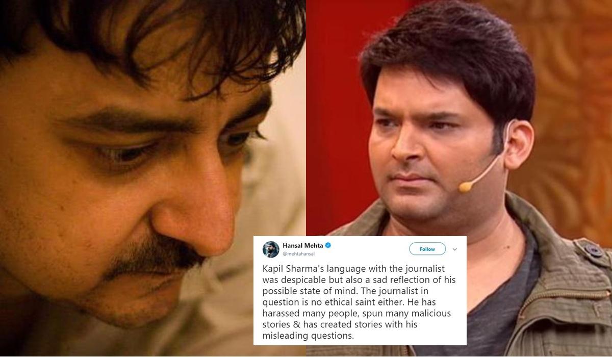Hansal Mehta-Vickey Lalwani-Kapil Sharma-Tweet