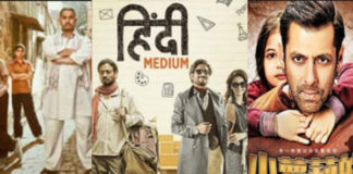 hindi-medium-dangal-bajrangi-bhaijan
