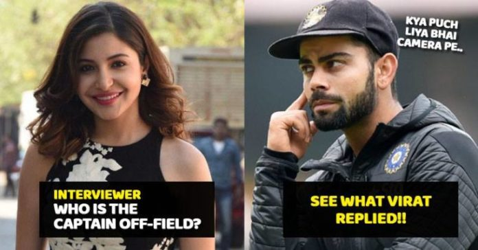 interviewer asked virat kohli who is the captain off