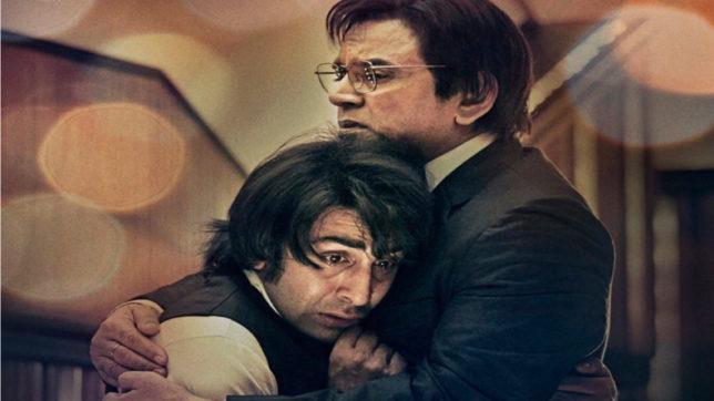 आमिर खान का रिएक्शन