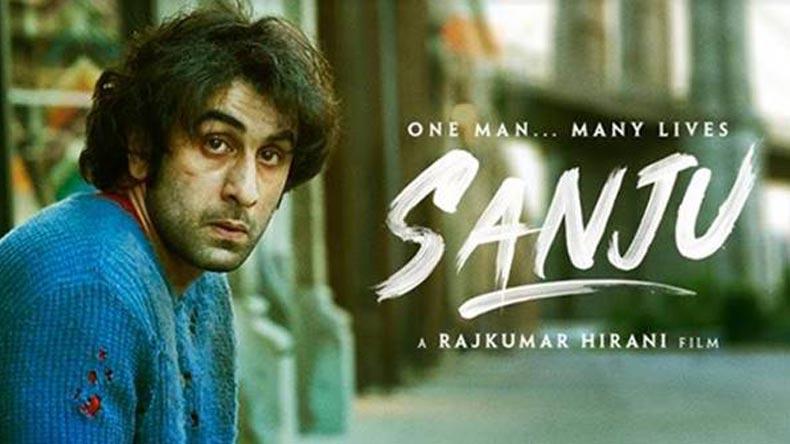 """संजय दत्त ने कितना कमाया """"संजू"""" से ?"""
