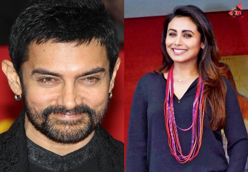 आमिर खान ने रानी मुखर्जी को कहा बुढ्ढी