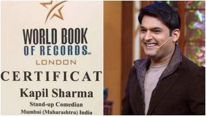World Book Of Records London Honored Kapil Sharma, Here Is Why?