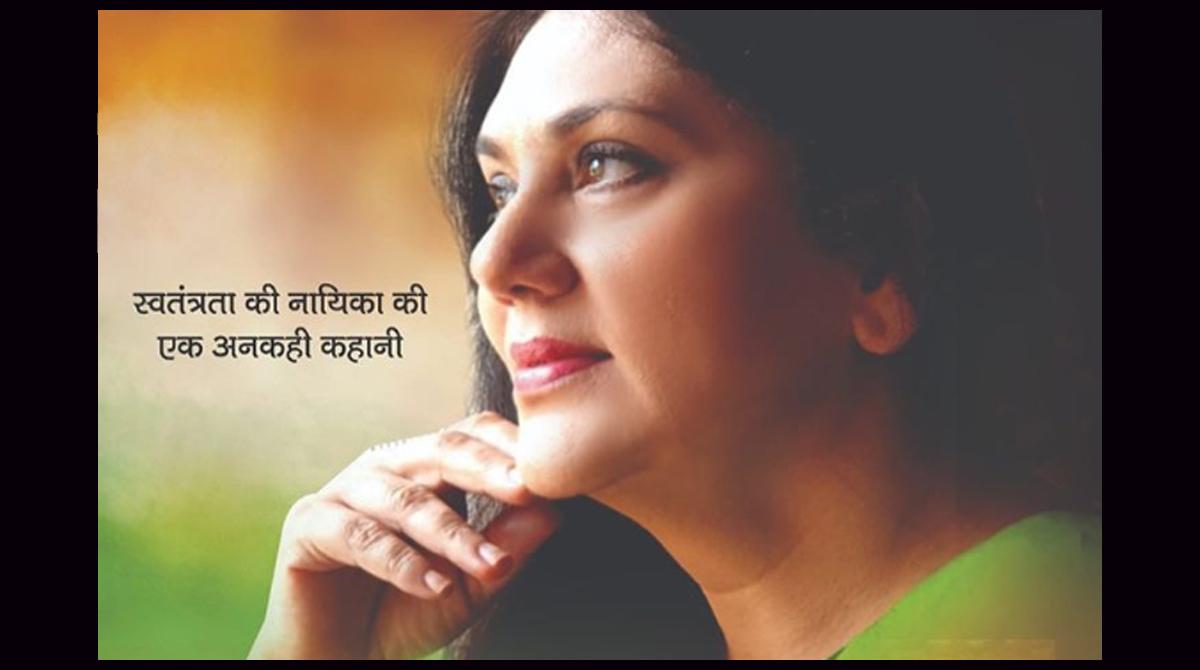 Ramayan's Sita Dipika Chikhlia To Play Sarojini Naidu In Biopic