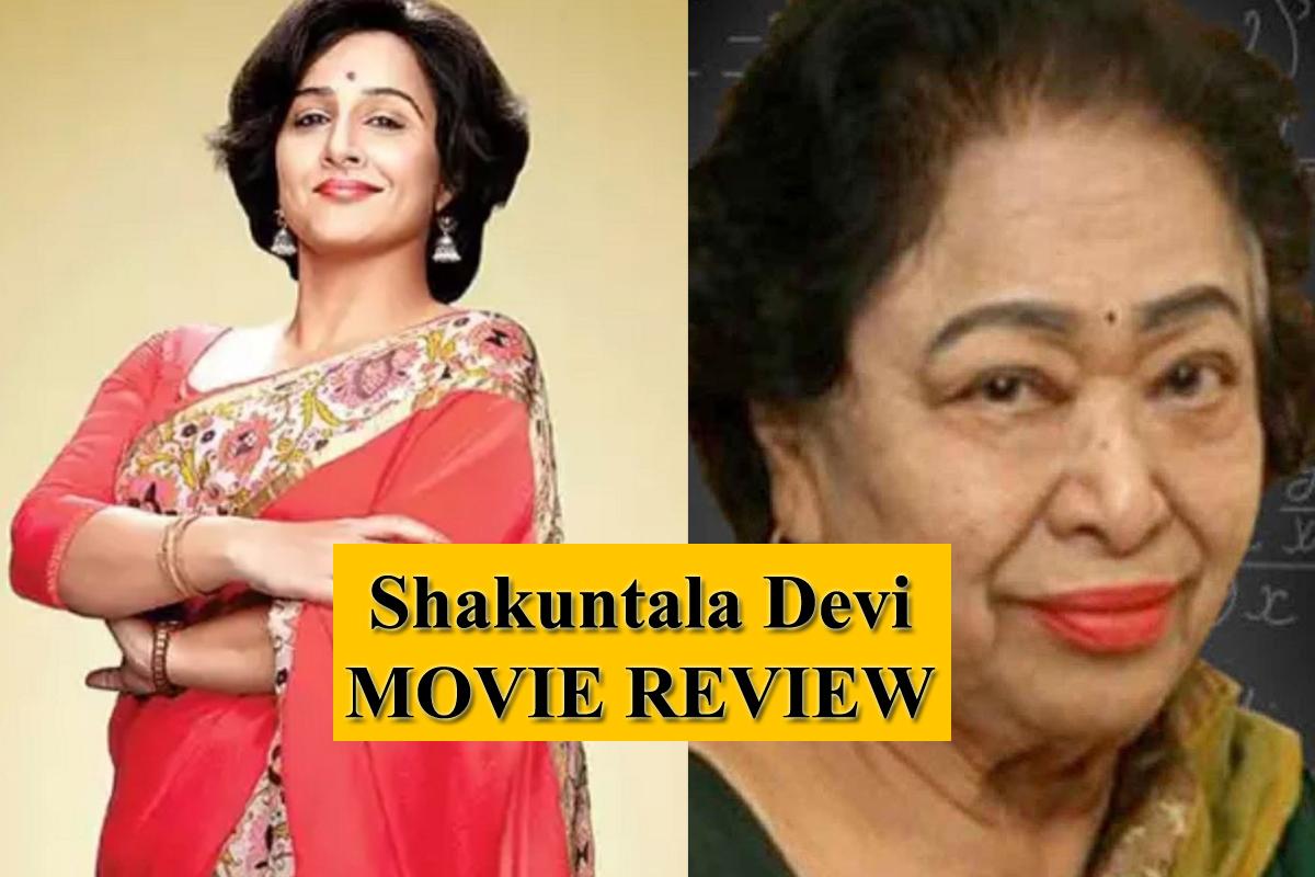 Shakuntala Devi Movie Review: Super talented Vidya Balan mesmerizes as a 'human computer'