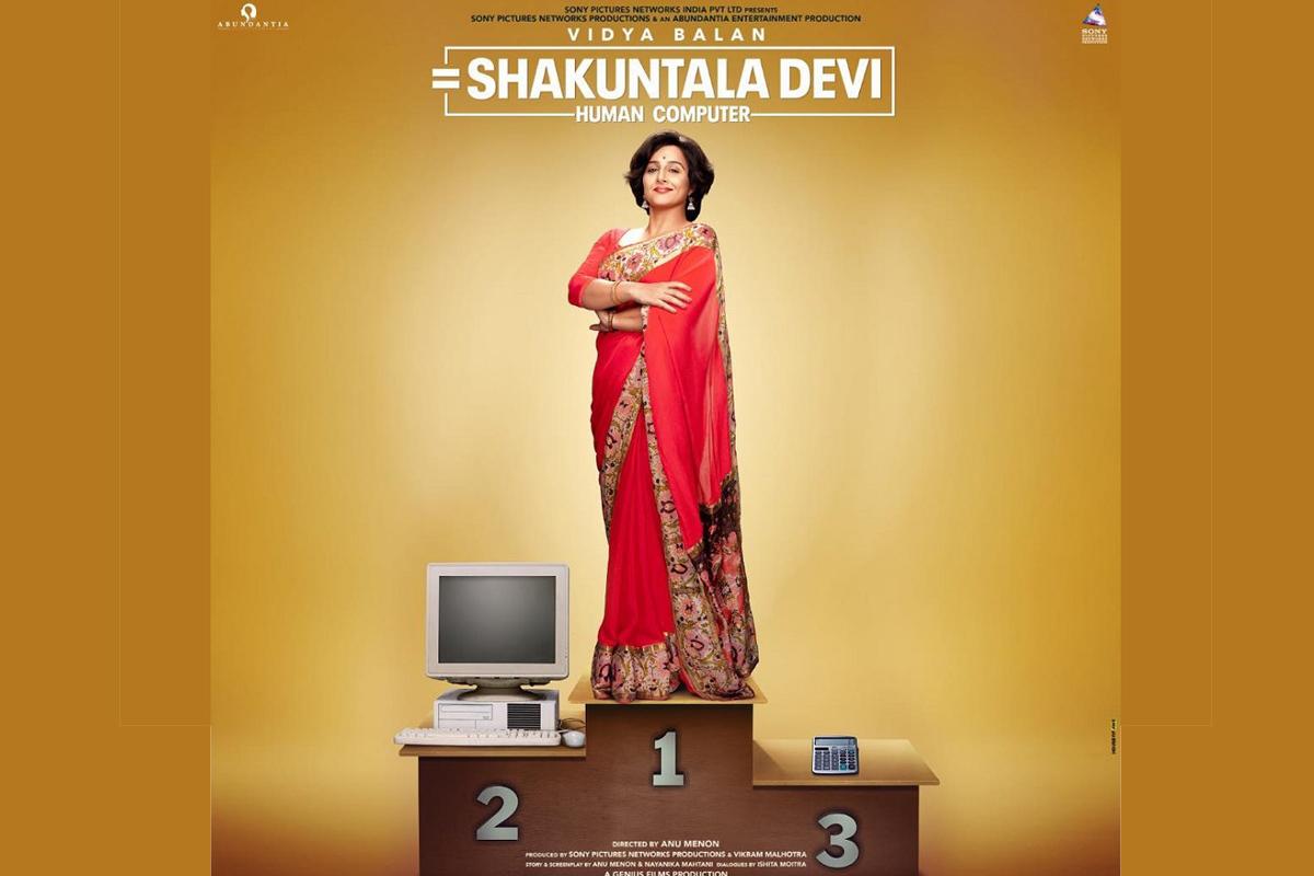 Vidya Balan recalls this Math trick on the sets of 'Shakuntala Devi'
