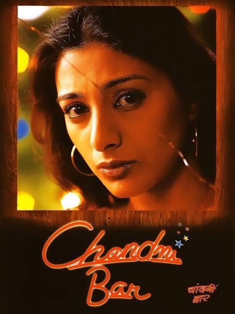 Chandni bar tabu