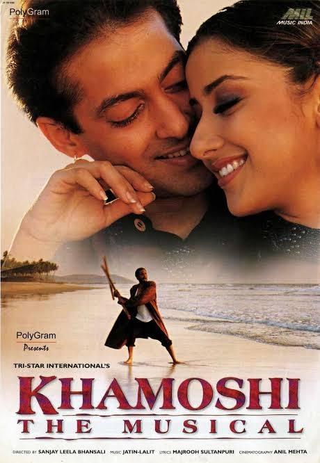 Goa movies