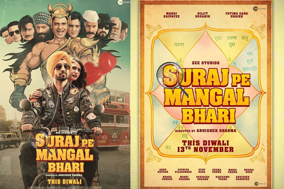 'Suraj Pe Mangal Bhari' trailer shows Manoj Bajpayee messing up Diljit Dosanjh's love life