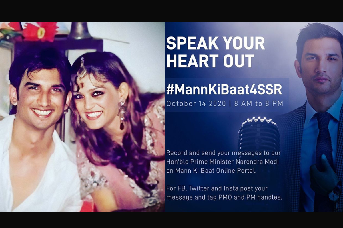 Sushant's sis Shweta launches #MannKiBaat4SSR; Requests fans to record, send msgs to PM Modi