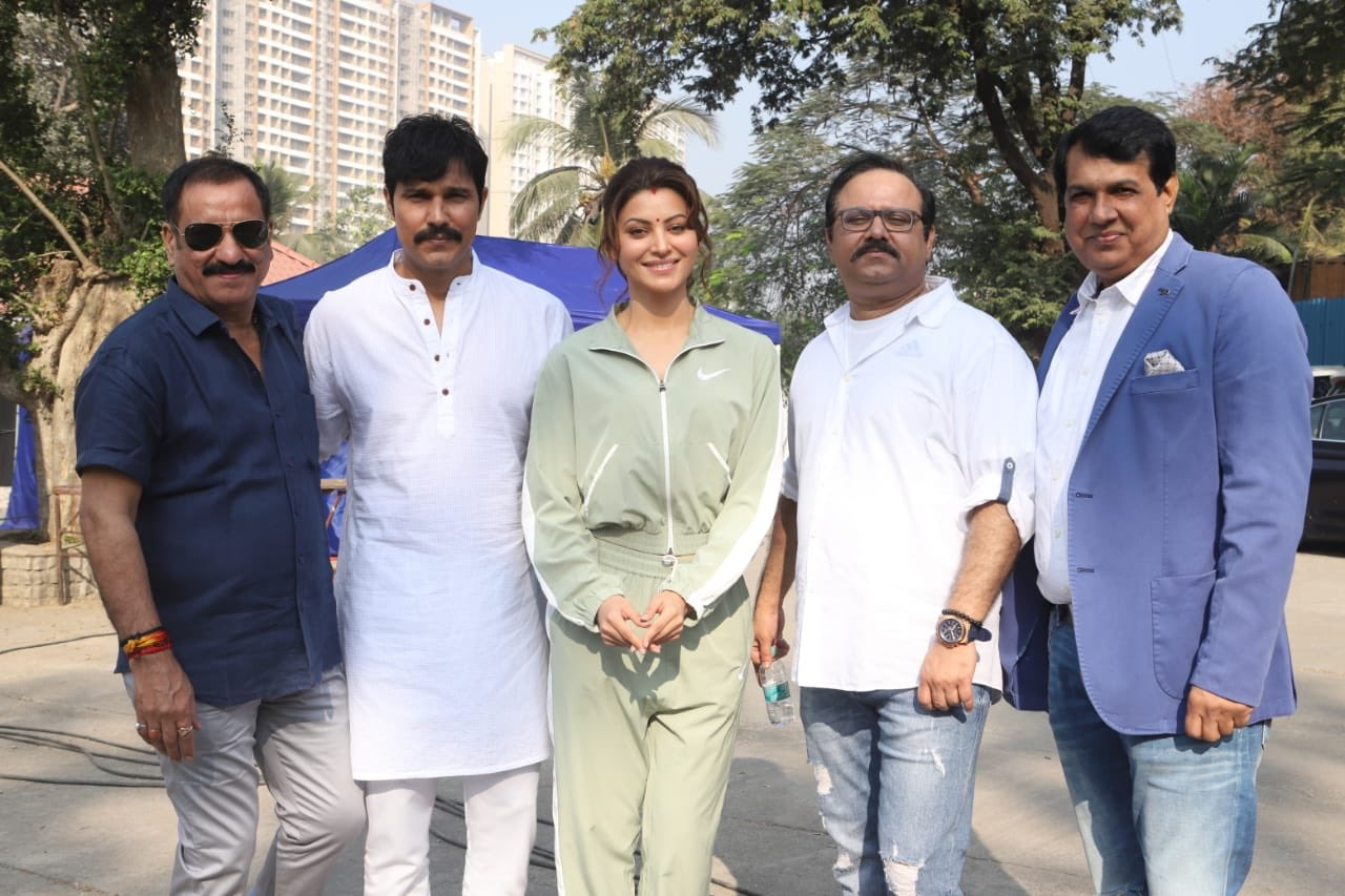 Urvashi Rautela New Movie